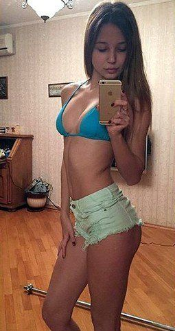 Naked selfie teen Teen in